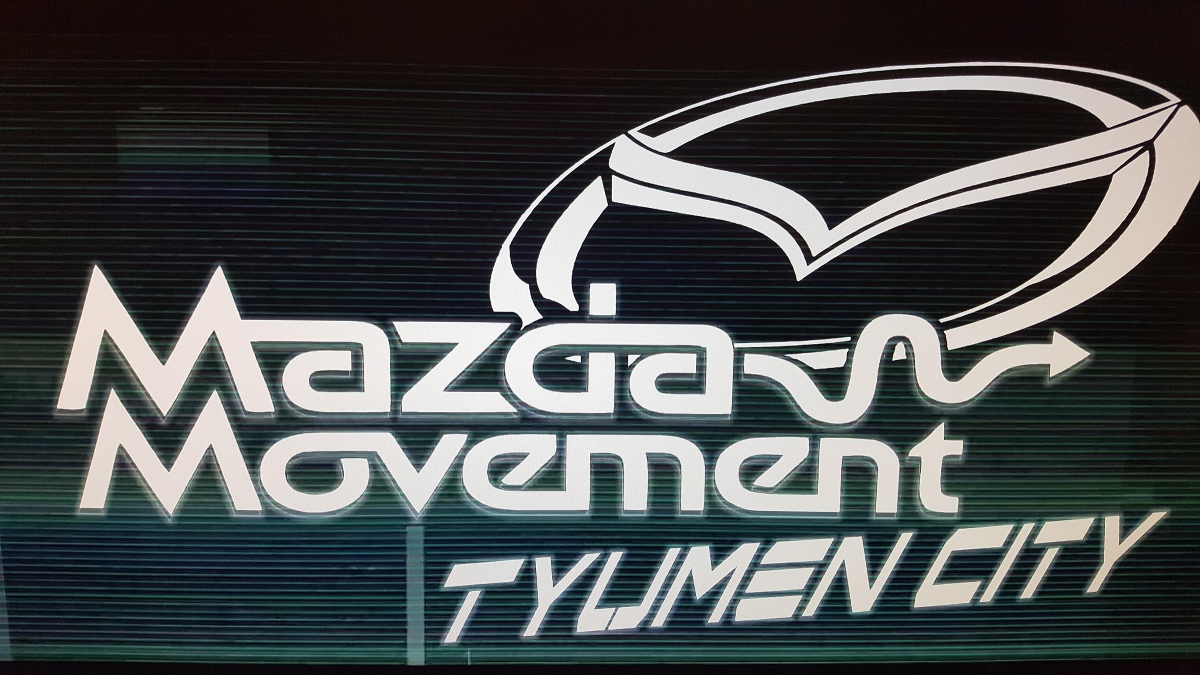 MazdaMovement Takes Over Tyumen City, Russia